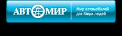 Логотип компании Автомир